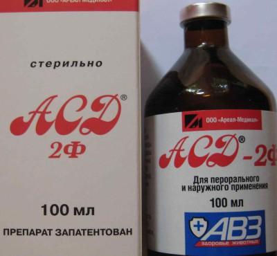 Противопоказания фракции АСД-2