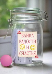 Сувениры в банках своими руками