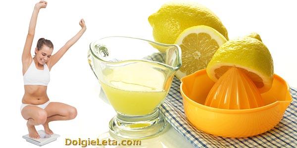 Польза лимонного сока для
